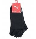 Αθλητικές Κάλτσες Σοσόνια Ss19 07374 Kids Invisible 3P 907374