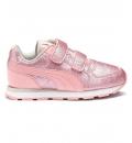 Παιδικό Παπούτσι Μόδας Ss19 Vista Glitz V Ps 369720