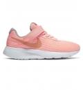 Nike Tanjun (Psv)
