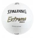 Μπάλα Βόλεϊ Extreme Pro White Volleyball 72-184Ζ1