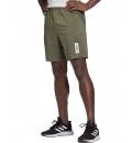 Adidas Ss20 Mens Brilliant Basics Short