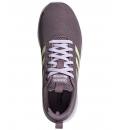 adidas Γυναικείο Παπούτσι Running Ss20 Lite Racer Cln EG3147
