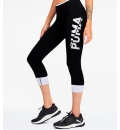 Puma Fw20 Modern Sports Fold Up 7/8 Tights