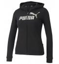 Puma Παιδική Ζακέτα Με Κουκούλα Fw20 Ess+ Hooded Sweat Jacket G 582558