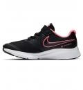 Nike Παιδικό Παπούτσι Fw19 Nike Star Runner 2 (Psv) AT1801