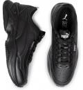 Puma Γυναικείο Παπούτσι Μόδας Ss20 Cilia Mode 371125