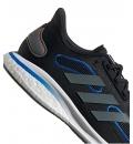 adidas Ανδρικό Παπούτσι Running Ss21 Supernova M FW1197