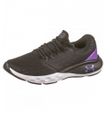 Under Armour Γυναικείο Παπούτσι Running Ss21 W Charged Vantage Clrshft 3024490