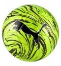 Puma Ss21 Hock Ball