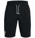 Under Armour Ss21 Rival Terry Short