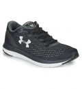 Under Armour Ss21 Charged Impulse