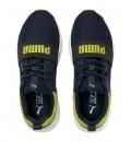 Puma Εφηβικό Παπούτσι Athleisure Fw20 Wired Run Jr 374214