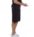 Body Action Ανδρική Αθλητική Βερμούδα Ss21 Men'S Bermuda Shorts 033123