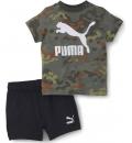 Puma Παιδικό Σετ Ss21 Minicats Classics Set 530043