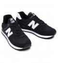 New Balance Ανδρικό Παπούτσι Μόδας Ss21 Classics Traditionnels ML574EE2
