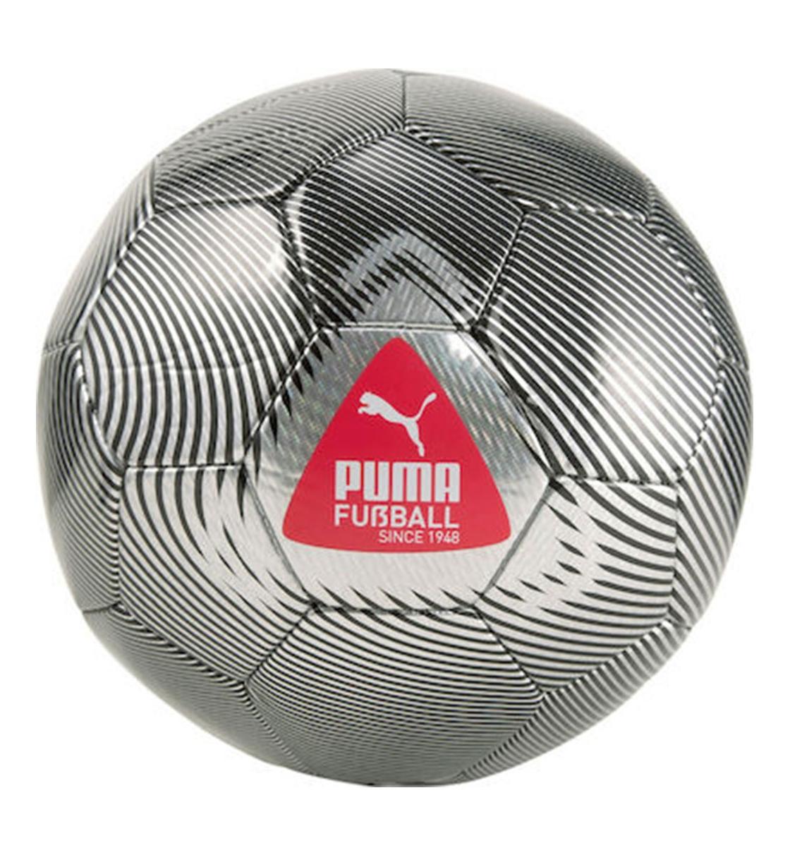 Puma Fw21 Cage Ball