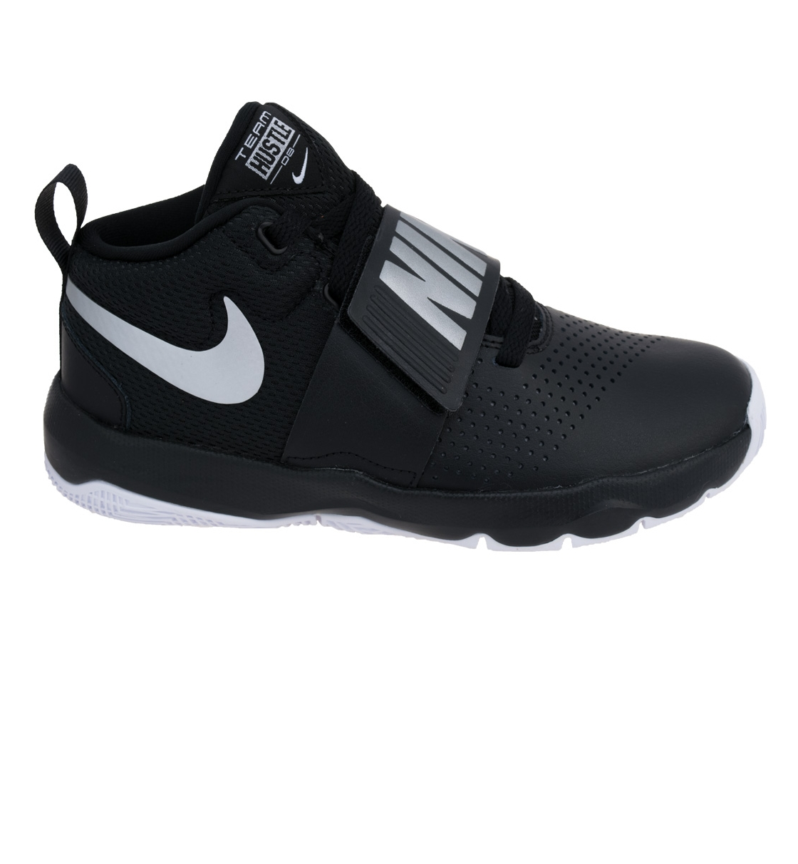 Nike Εφηβικό Παπούτσι Basket Nike Team Hustle D 8 (Gs) 881941