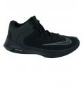 Nike Ανδρικό Παπούτσι Basket Nike Air Versitile Ii Nbk Aa3819