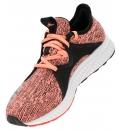 adidas Γυναικείο Παπούτσι Running Ss17 Edge Lux 2 BY4562