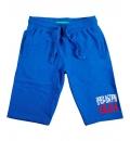 Body Action Παιδική Αθλητική Βερμούδα Boys Basic Bermuda 034701