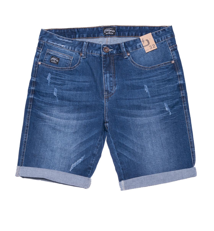 Emerson Ανδρική Βερμούδα Τζιν Men'S Stretch Denim Short Pants EM45.97