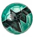 Puma Μπάλα Ποδοσφαίρου Fw18 Future Pulse Ball 082966