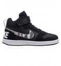 Nike Παιδικό Παπούτσι Μόδας Fw18 Court Borough Mid (Psv) 870026
