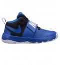 Nike Εφηβικό Παπούτσι Basket Nike Team Hustle D 8 (Gs) 881941
