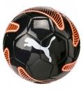 Puma Μπάλα Ποδοσφαίρου Fw18 Ka Big Cat Ball 082997