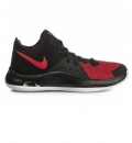 Nike Ανδρικό Παπούτσι Basket Fw18 Air Versitile Iii Ao4430